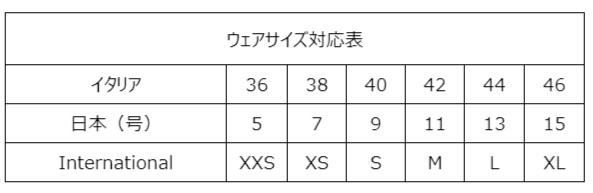 エミリオ・プッチサイズ対応表 | ウェア